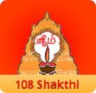 108 Shakthi Peet Temple
