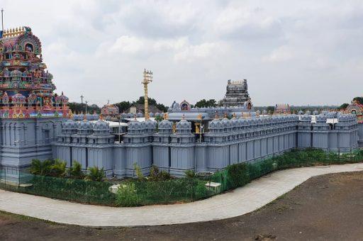 108 Shakthi Peet Temple-Gopuram